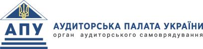 Аудиторська палата України | Офіційний сайт